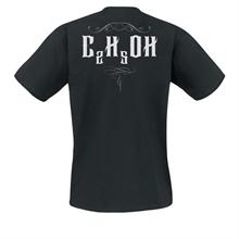 Unantastbar - Schalt mich aus, T-Shirt